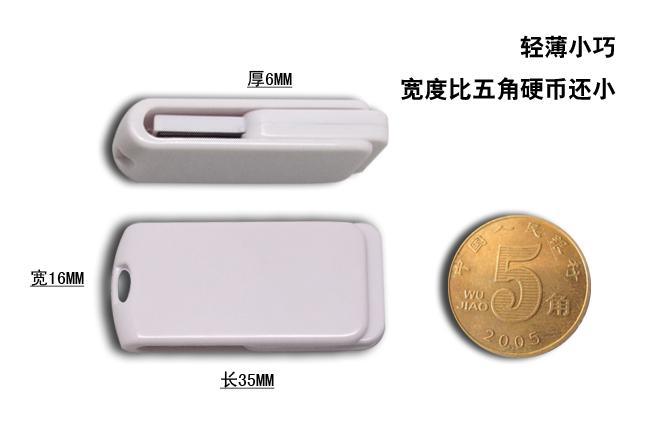 硅胶外壳,金属和硅胶件结构,精致小巧的U盘