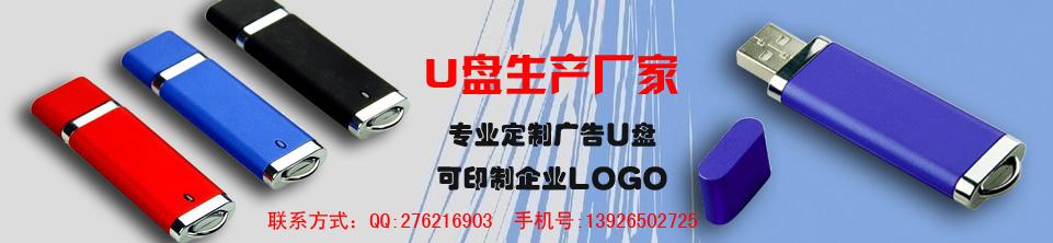 QQ:276216903电话:13926502725