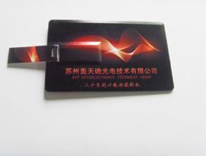 客户定制礼品卡片u盘——塑胶u盘外壳