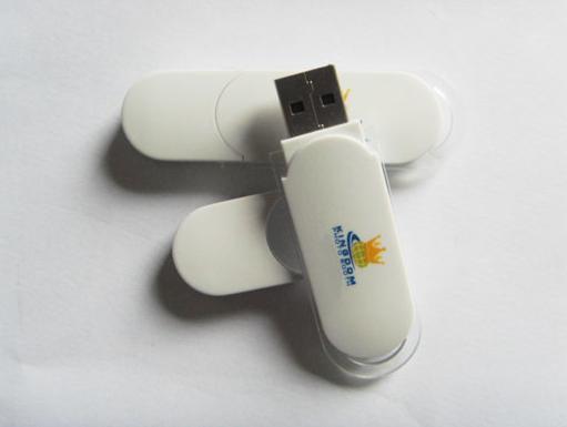 苹果二代u盘——塑胶u盘外壳