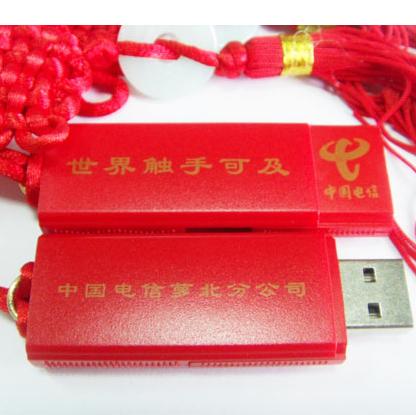 推拉中国风u盘——塑胶u盘外壳