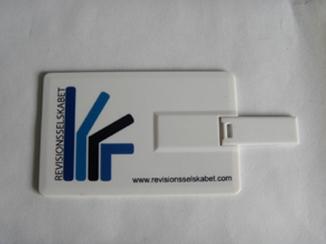 外贸礼品卡片u盘——塑料u盘外壳