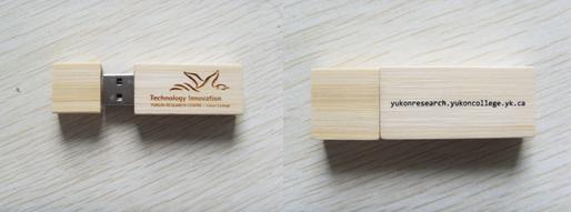 环保竹子u盘——木质u盘外壳