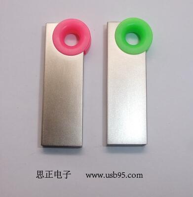镶嵌塑胶超小超薄TTG捕鱼